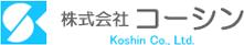 株式会社コーシン